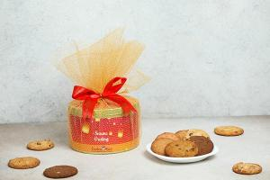 Small Assorted Cookie Gift Tin